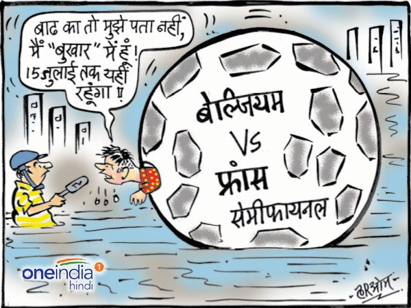 cartoon flood in mumbai people are busy in watching fifa