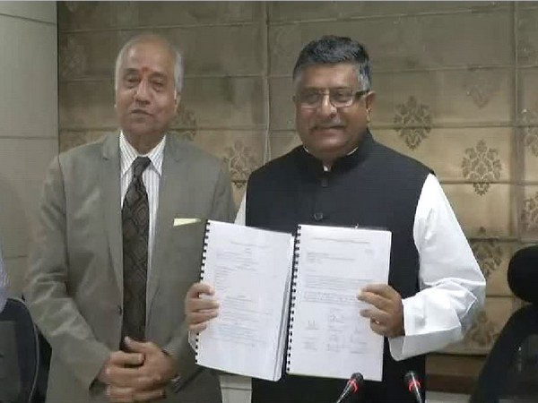 data protection: srikrishna Committee Report And Draft Data Protection Bill submitted to central government