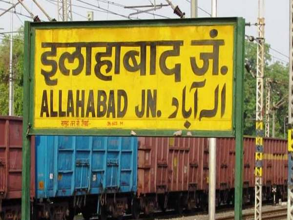 up bjp minister demand to change allahabad name