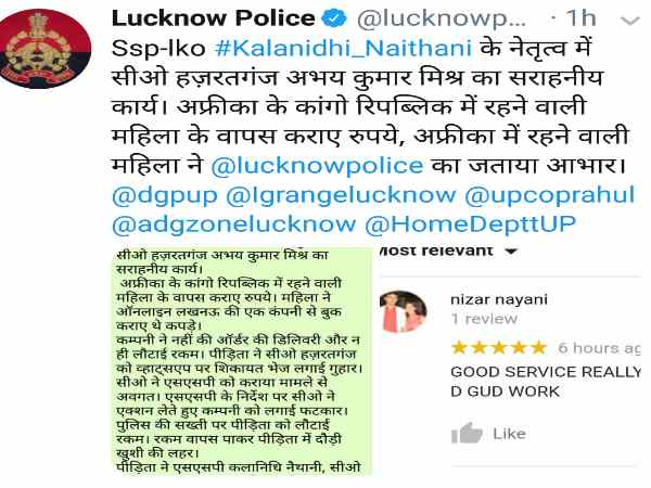 lucknow police praised by an african women