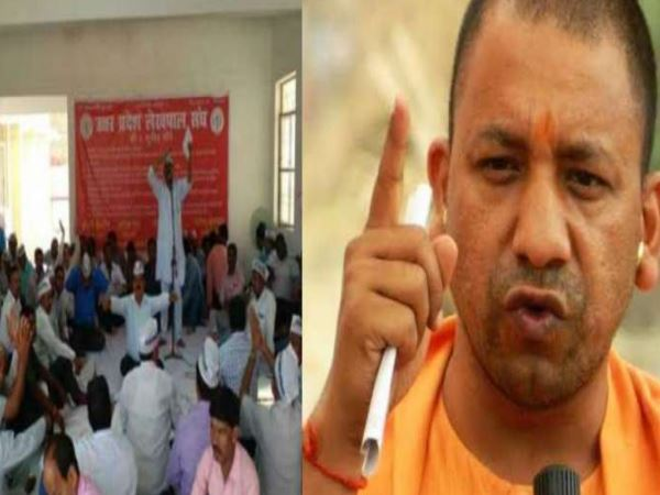 lekhpal minister suspended by up govt