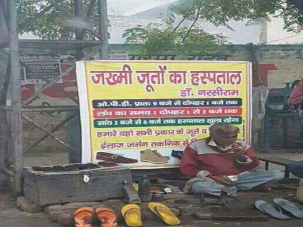 Remember the Haryana 'shoe doctor? Hes getting this new kiosk, courtesy Anand Mahindra