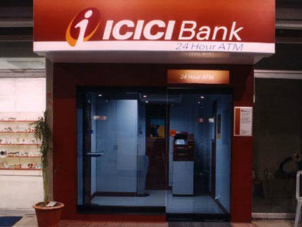 ICICI बैंक के ग्राहकों के लिए Good News,बिना ब्याज के ही मिलेगा लोन, जानें कैसे?