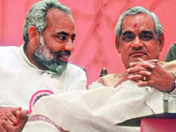 What was Narendra Modi doing in Smashaan when Atal Bihari Vajpayee called him?