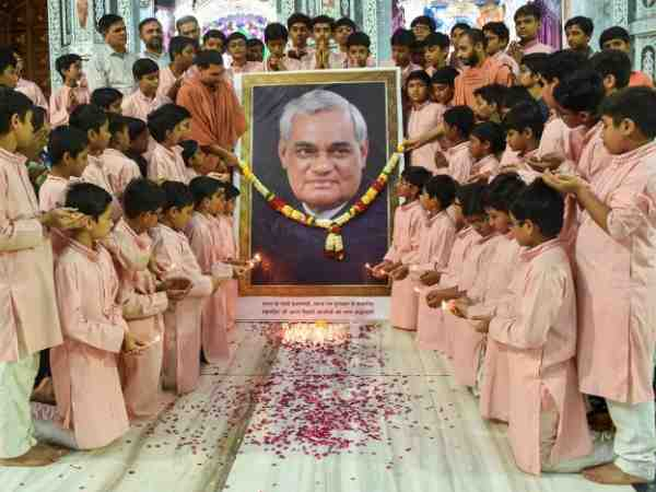 Rajasthan school children will study biography of atal bihari vajpayee