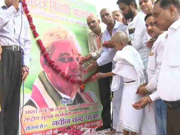 kanpur perform death rituals for atal bihari vajpayee