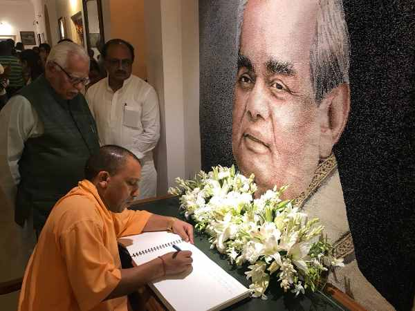 up government to save memories of Atal Bihari Vajpayee