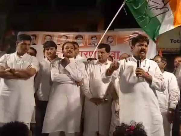 congress leader bala bachchan statement against the congress