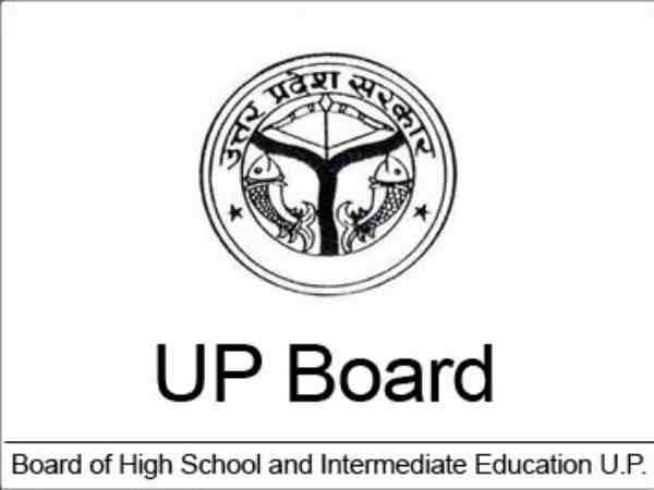 UP board examination registration extended