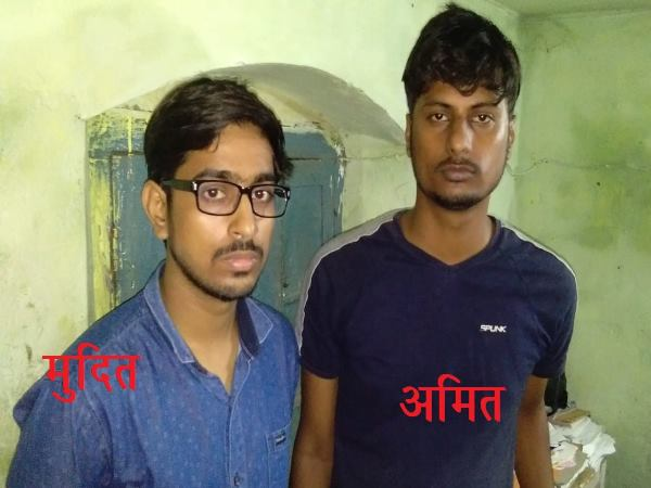 lucknow 4 boys hacks transport department website and did fraud of lakhs