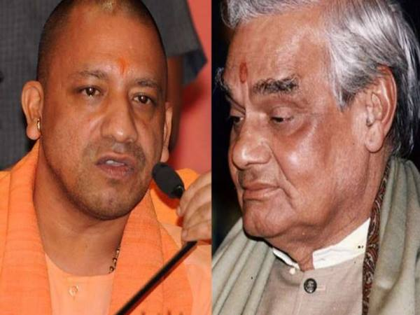 CM Yogi expressed deep sadness, one-day holiday announcement in up on the death of Atal ji