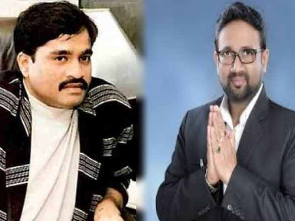 bsp mla Umashankar Singh Threat in the name of dawood ibrahim