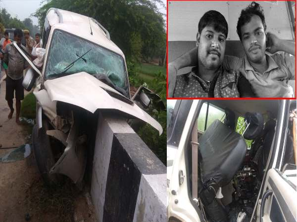 amethi 2 men died in road accident while returning from lucknow airport