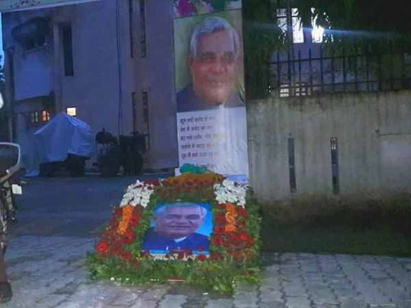 Atal Bihari Vajpayee photo on ground after prayer meet