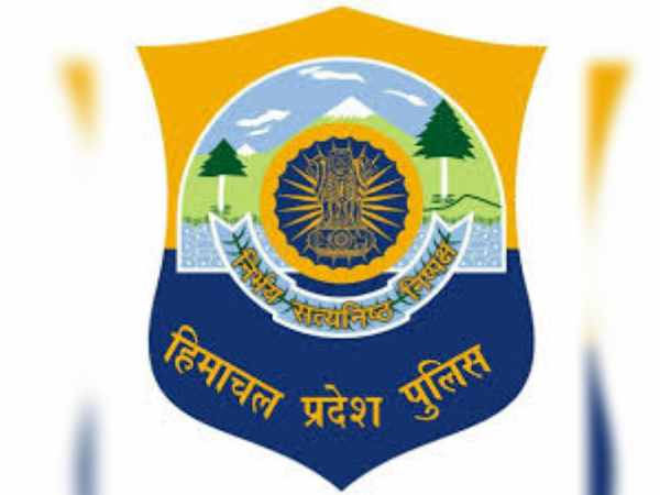 himachal pradesh police can not keep more than 200 rupees on duty