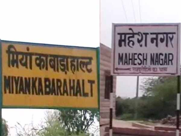 congress attack on bjp change the names of villages in jaipur