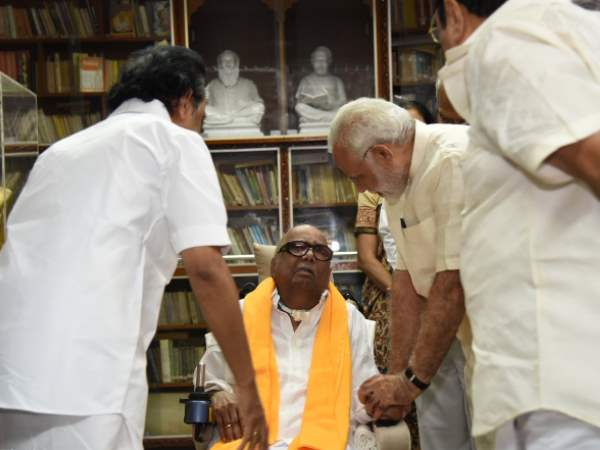 condolences on demise of m karunanidhi