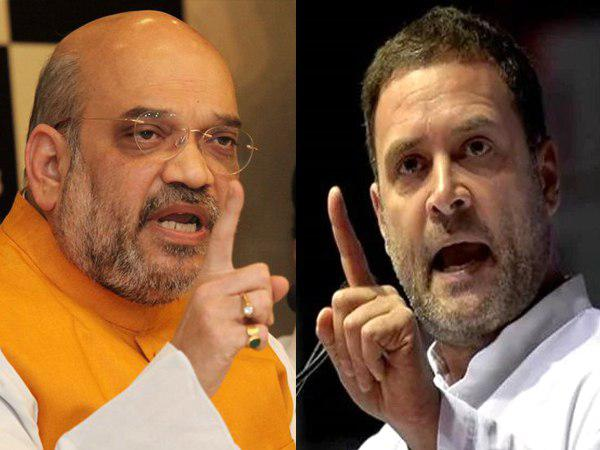 More Problem for Rahul Gandhi after calling Amit shah murderer, can face legal proceedings