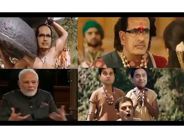 Watch viral video of baahubali shivraj singh and congress leader as bhallaldev