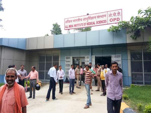 raebareli aiims OPD starts from today
