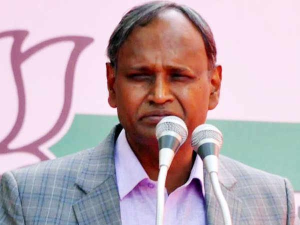 protest Against bjp MP Udit Raj For His Comment Over Mulayam Singh yadav