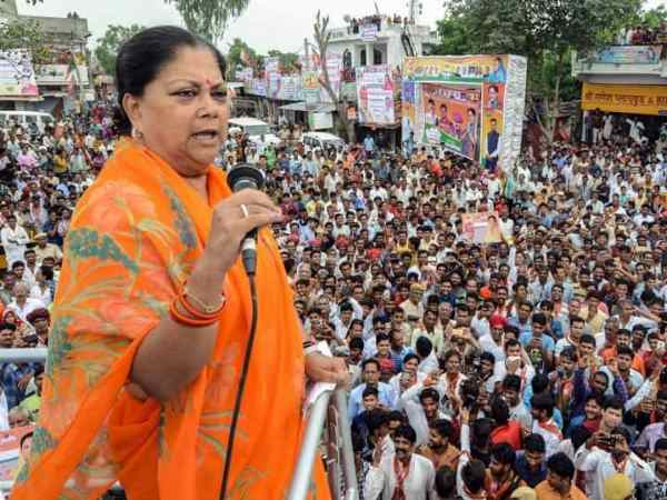 verdict on gaurav yatra of vasundhara raje may came anytime, hearing completed