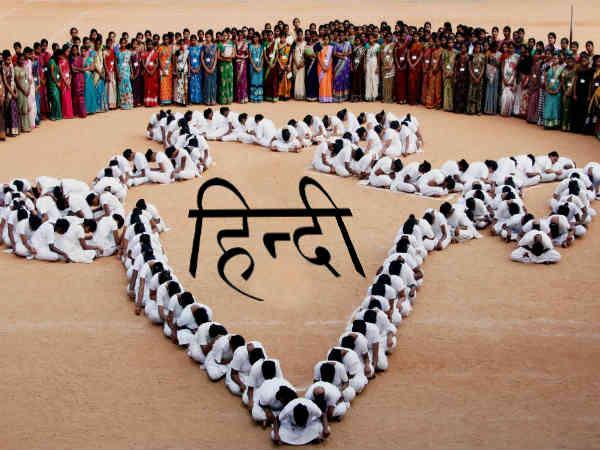 यह भी पढ़ें: Hindi Diwas 2018: जानिए हिंदी दिवस को मनाने की जरूरत क्यों पड़ी?