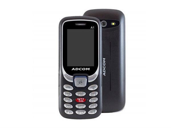 क्या है इस फोन में खास