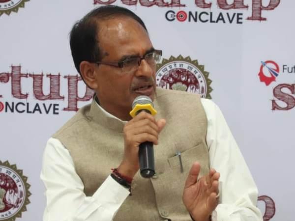 <strong>शिवराज सिंह चौहान का मध्य प्रदेश में गायों के लिए अलग मंत्रालय बनाने का ऐलान</strong>