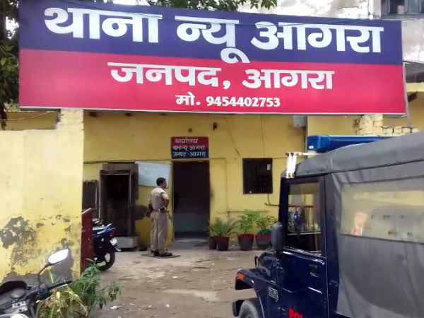 Lawyer shot in front of New Agra police station