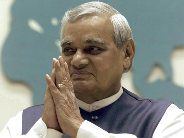 yogi government is ready to make new places in the name of vajpayee