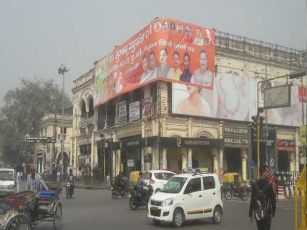 lucknow hazratganj chauraha is now atal chowk