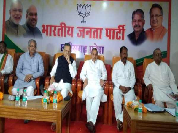 BJP State Working Committee meeting will held on 14 september in chattisgarh