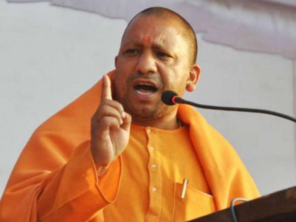 UP CM yogi orders to FIR against 150 corrupt officer from different department