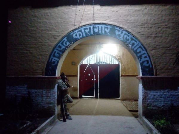 sultanpur prisoner death in jail
