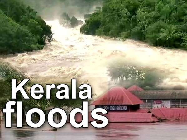 Kerala Government cancel all official celebrations for one year