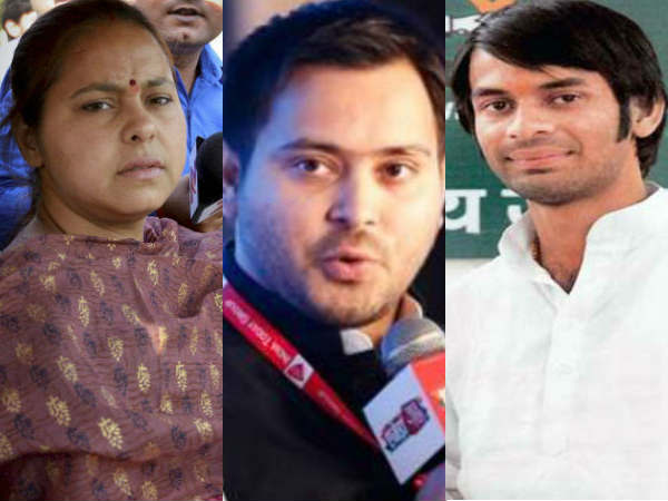 Yes, Tejashwi and Tej Pratap Are Fighting, Lalus Daughter Lets Slip