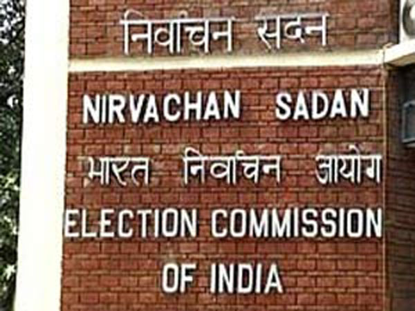 election commission summoned vidisha sp and collector