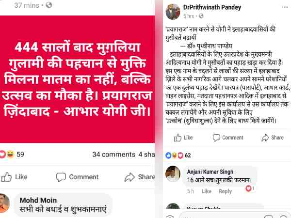 people strikes on social media as allahabad changed into prayagraj