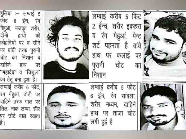 rajasthan police could not arrest the killers of policemen now issued photos