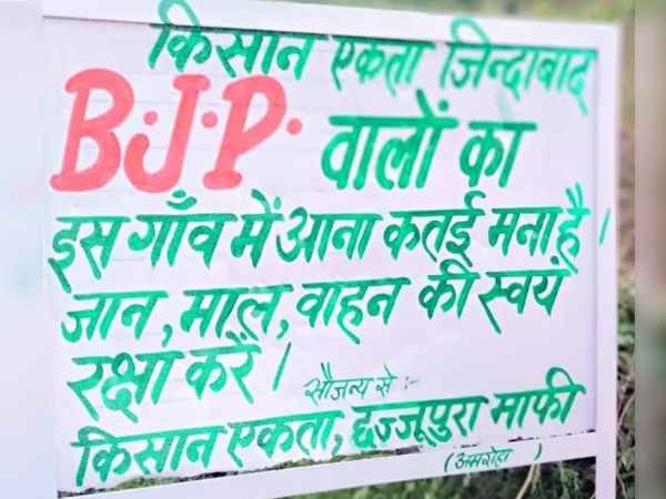 Farmers put board, warn bjp not to enter in village