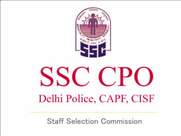 ssc cpo si result declared check your result here at ssc nic in
