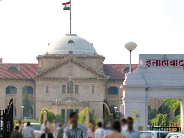 Allahabad High Court rejected petitions 41520 police constable recruitment