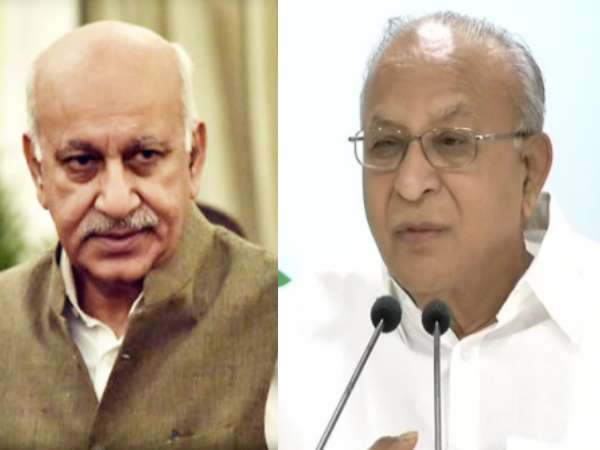 M J Akbar give a satisfactory answer to allegations or he resign, says Jaipal Reddy, Congress