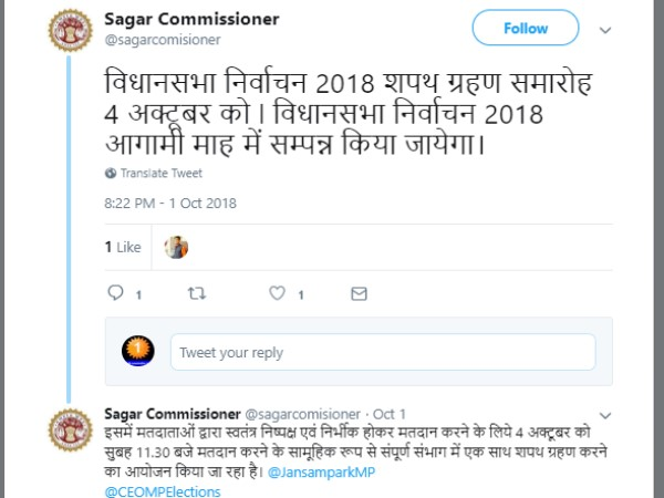 MP Assembly poll to be held in Nov? Govt official's tweet upsets Congress