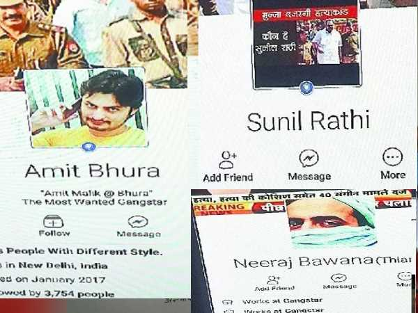 criminals like suneel rathi amit bhura neeraj bawana facebook profiles are active is it fake or real