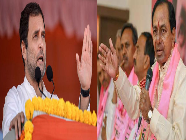 Khao Commission Rao: Rahul Gandhis Scathing Attack On KCR