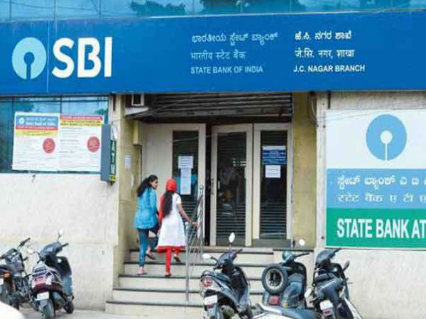 <strong>पढ़ें-SBI में है बैंक अकाउंट, तो याद रखें ये दो तारीखें, वरना हो सकती है मुश्किल</strong>