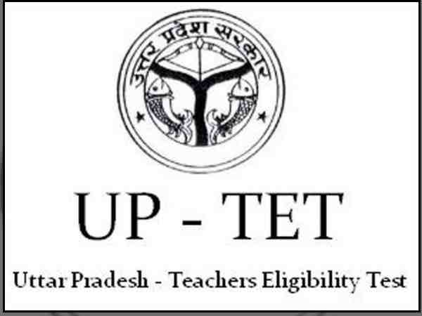 different exam centers will be made for uptet exam candidates