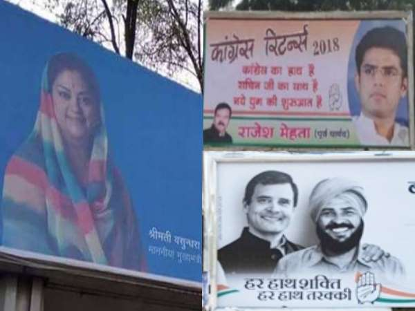 Hoardings erected without permission removed, candidates lining up to seek permission in Rajasthan